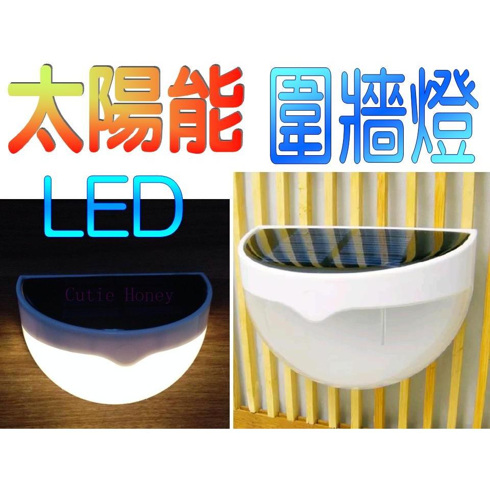 PIG 必得高 6LED 太陽能圍牆燈太陽能燈壁燈6 顆LED 室外防雨夜間照明燈免插電草