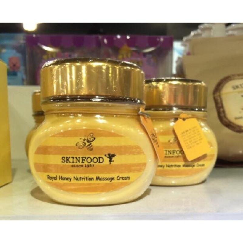 韓國SKINFOOD 皇家蜂蜜活顏高效營養按摩面霜