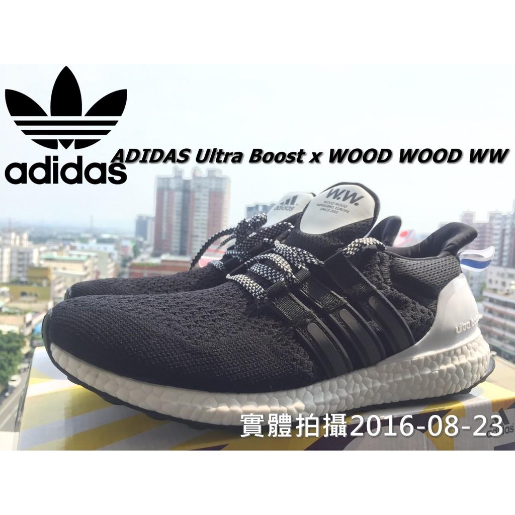 拍攝ADIDAS Ultra Boost x WOOD WOOD WW 黑白情侶款聯名慢跑