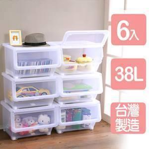 /超大可直取式收納箱20L 6 入38L 6 入58L 4 入工作小區塊就是用這收納箱