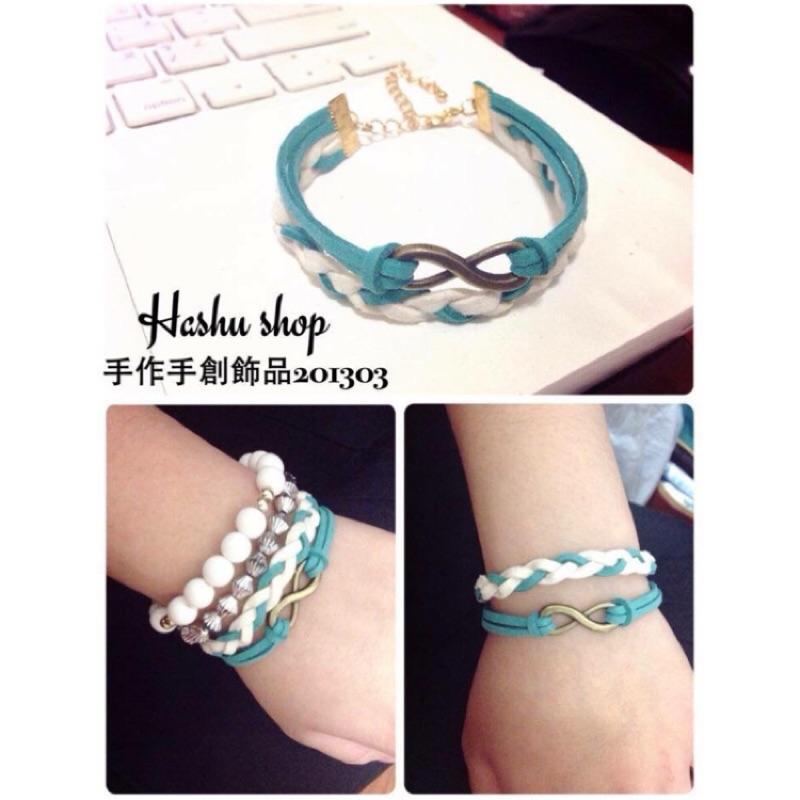 Hashu ⚡️情侶閨蜜 雙層無限多色客製化編織 手環