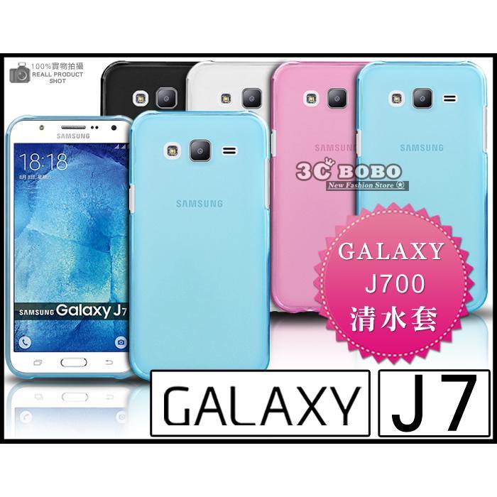 190 免 三星SAMSUNG GALAXY J7 透明清水套手機套保護套塑膠套塑膠殼手機