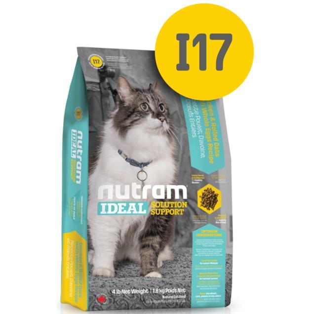 ~MINI PETS 小舖~WDJ 貓糧加拿大Nutram 紐頓 理想系列I17 室內化毛