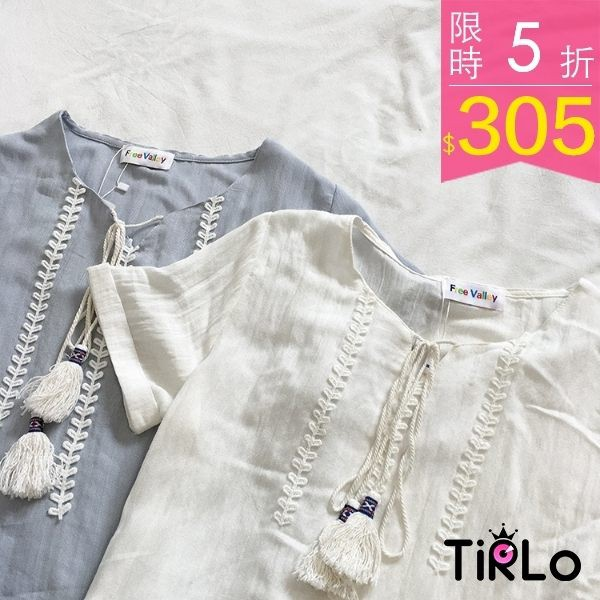 棉麻上衣Tirlo  織紋流蘇短版棉麻上衣兩色現追加預計5 7 工作天出貨