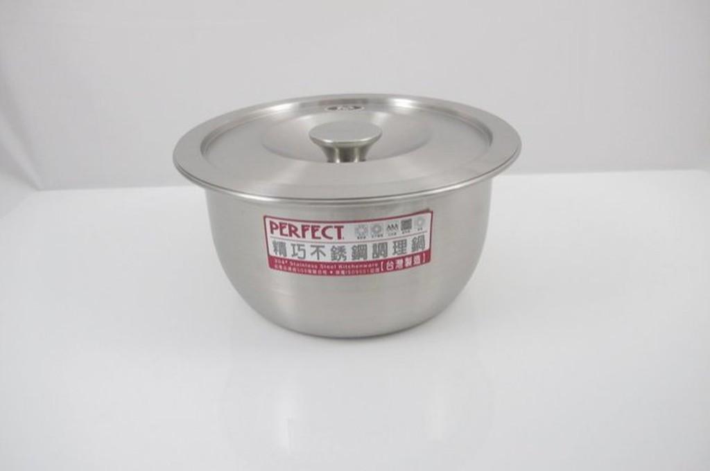 ~翔 ~PERFECT 精巧不銹鋼調理鍋304 不鏽鋼內鍋厚板 16cm 、18cm 、2