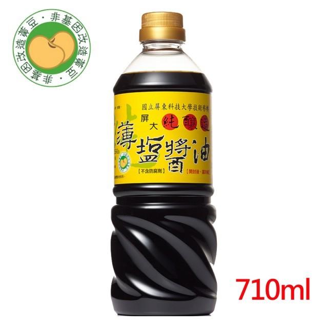 屏大醬油系列屏大非基改釀造薄鹽醬油710ml 、屏大香菇素蠔油300ml # 保存期限
