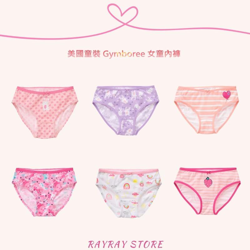 美國 Gymboree 女童三角內褲XS L RayRay