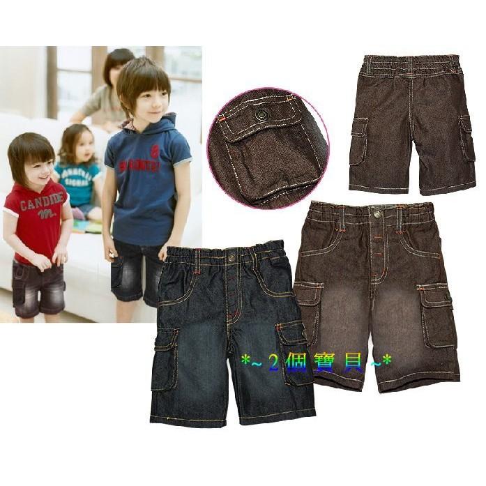 ~2個寶貝~~男童褲子~90 130 日單西松屋男童中褲男童五分褲男童牛仔褲男童短褲兒童短