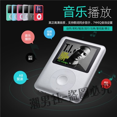 蘋果mp3 MP4 音樂播放器iPod nano3 代有屏可愛迷你超薄隨身聽~潮男社~
