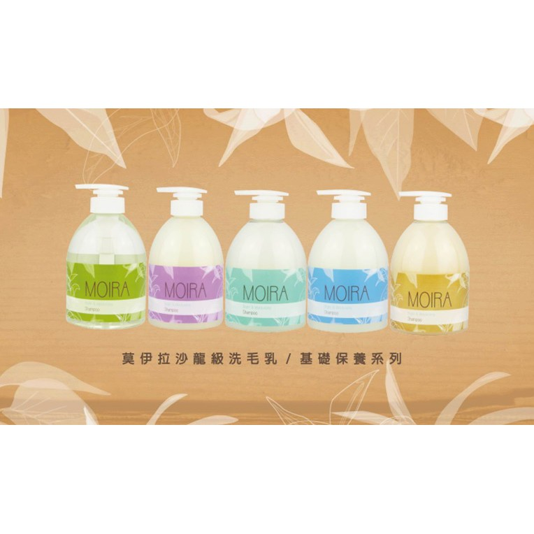 MOIRA 基礎保養500ml Perfume fragrance 香水調狗狗洗毛精犬用洗