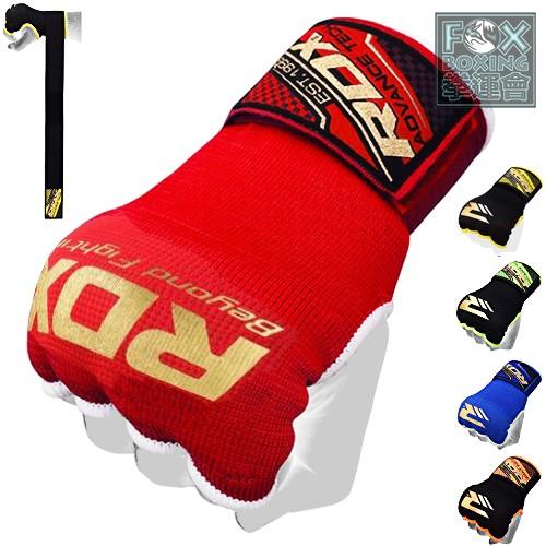 ~拳運會~RDX 免纏式手綁帶強效防護型紅