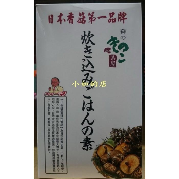 ~小如的店~COSTCO 好市多  第一名店香菇料理包舞茸椎茸鴻喜菇什錦料理包170g 3