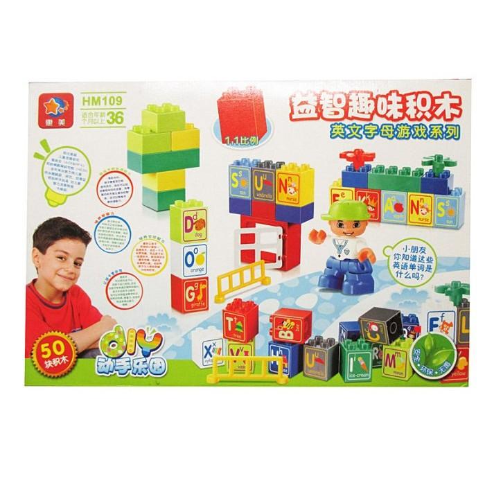 ~Baby House ~ 可超取益智趣味積木樂高同款英文字母學習幼兒英文學習類似樂高