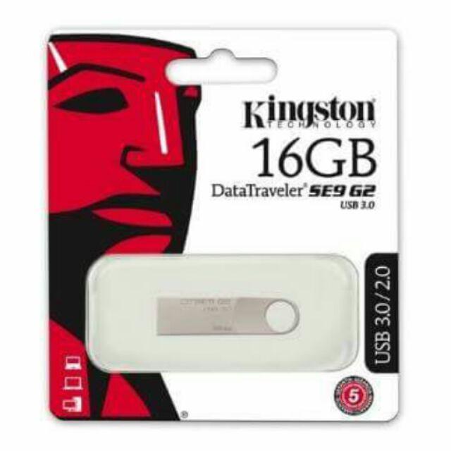 ☑金士頓16G 隨身碟DTSE9G2 16GB 鑰匙扣環 DataTraveler SE9