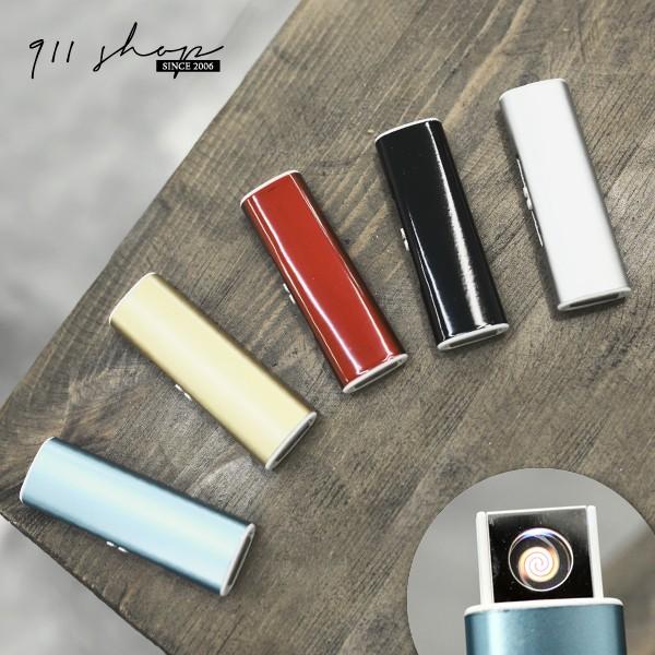方型USB 充電防風環保鋁製金屬電子點煙器打火機可另購刻字~bb054 ~~911 SHO