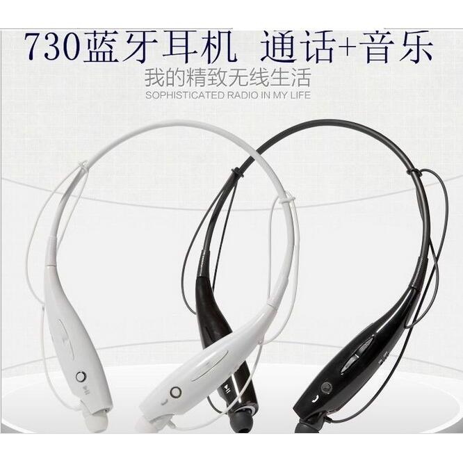 立體聲蓝牙耳机通話聽歌掛脖頸掛式 中性hbs730 藍牙耳機無線4 0