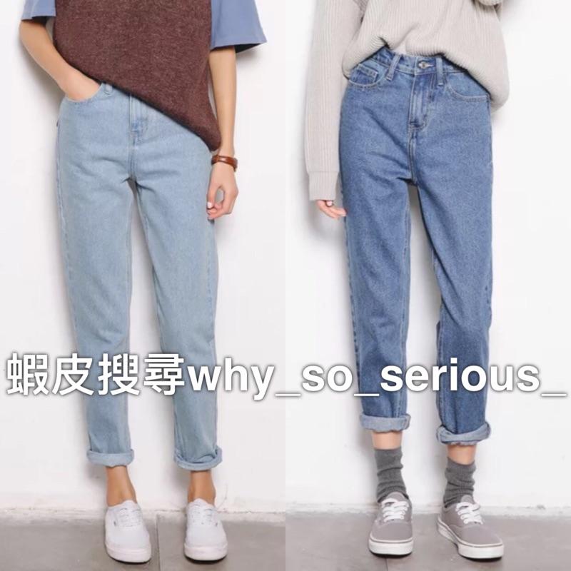 韓國東大門款EAL 好 實穿百搭街頭 男友復古洗舊風寬鬆顯瘦高腰直筒褲牛仔褲