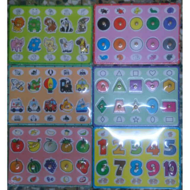 益智學習手抓板形狀點點名數字點點名顏色點點名水果點點名