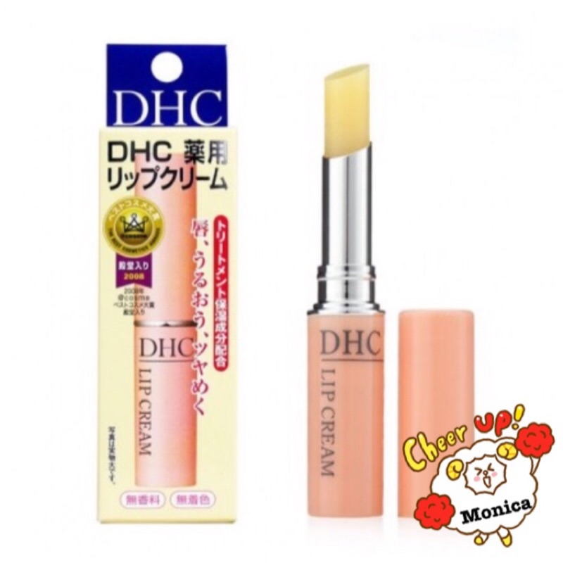 ( ) DHC 純欖護唇膏DHC 護唇膏1 5g