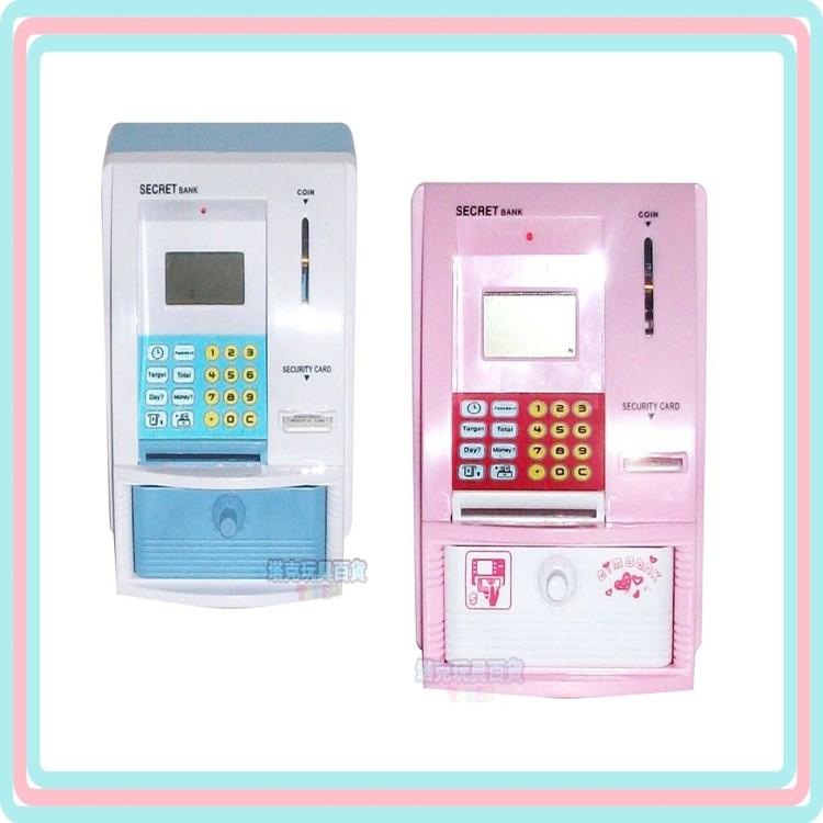 兒童 ATM 計算機 自動存錢筒提款機迷你存錢筒兒童存錢筒智慧存錢筒~G110008 ~