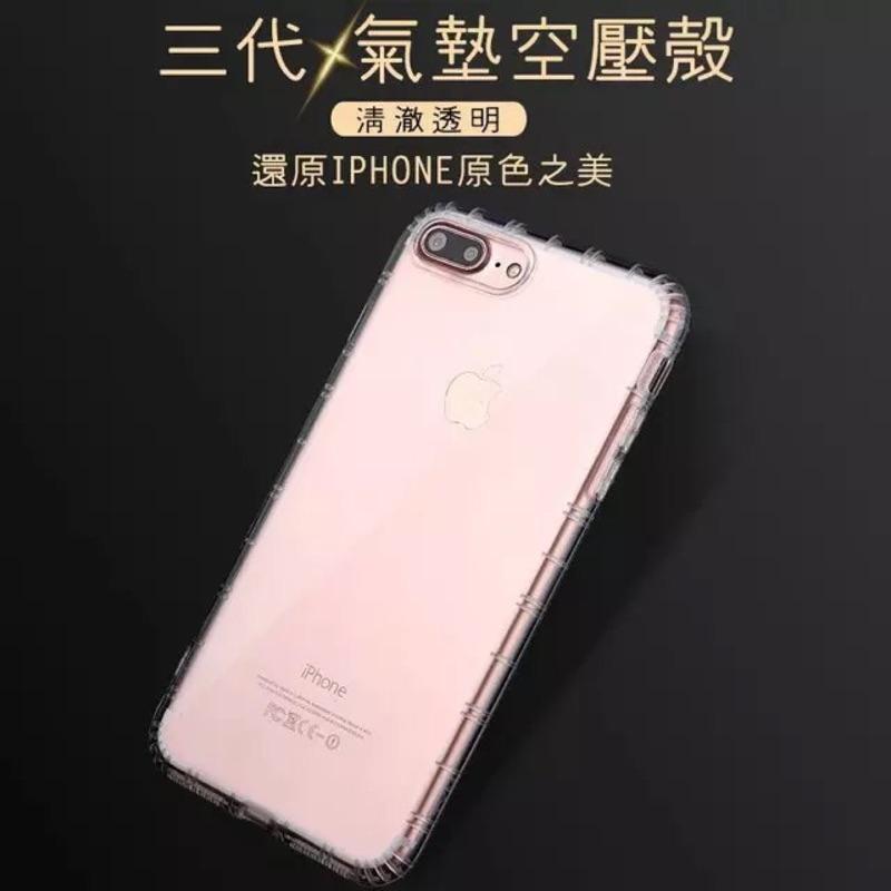 空壓殼第 磨砂透明防摔殼iPhone 7plus iphone6plus 保護殼5s 5S