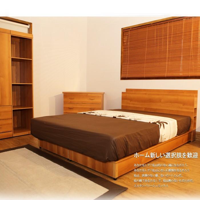 床組~UHO ~日式收納多 6 尺雙人加大七件式床組床頭片床底二抽床邊櫃衣櫥立櫃三斗櫃化妝