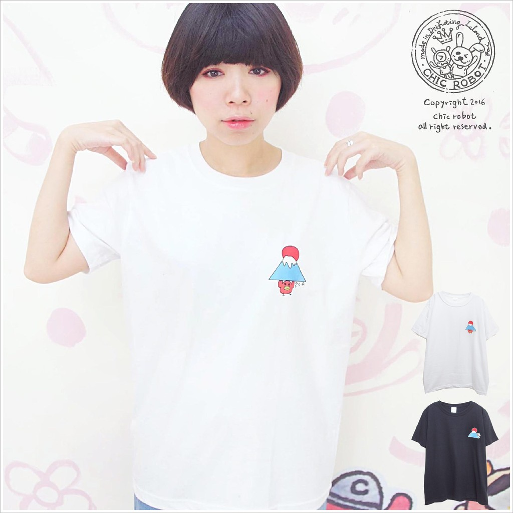CHIC ROBOT C R 漂流島小人物富士山一遊膠印短袖T 恤2 色