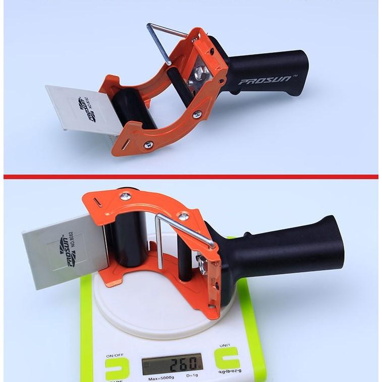 8052 封箱神器膠帶切割器封箱器透明膠帶打包器手握切割器