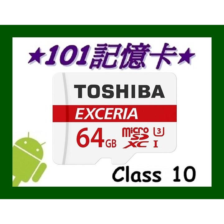 90MB Toshiba 64G 64GB microSD SDXC C10 U3 4K