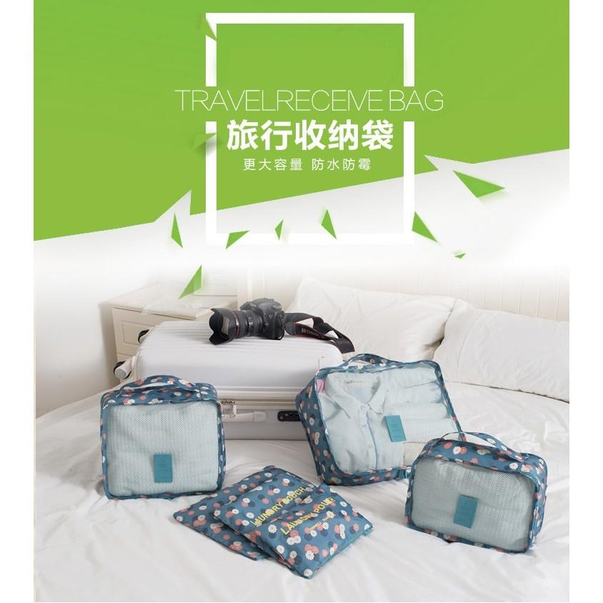 ஐ就是愛購GO ஐ 韓式 印花旅行六件組行李收納袋衣物整理包內衣收納
