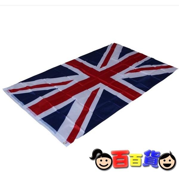 ~百 ~~英國國旗90 150cm ~英國國旗英國米字旗滌綸旗幟  OT1257_0690