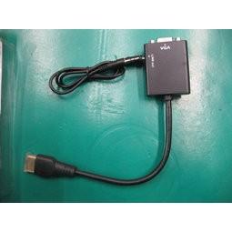 ~大武郎~ HDMI 轉VGA 支援聲音輸出訊號轉接線D Sub 內建轉換晶片免電源XBO