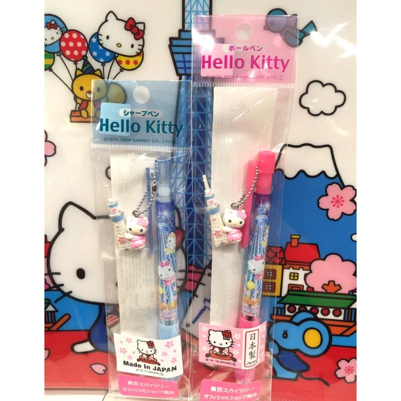 ~Amigo Gift 朋友 ~ 三麗鷗Tokyo Skytree 晴空塔凱蒂貓kitty