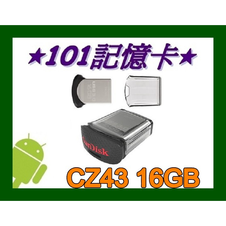 101 ~ 貨SanDisk 16GB CZ43 Ultra Fit USB 3 0 隨身