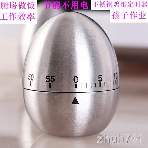 📣計時器現貨 廚房不銹鋼烘焙定時器蘋果雞蛋小鬧鈴提醒器作業倒計時器小鬧鐘 鬧鐘 時鐘 計時 小鬧鐘 靜音計時器