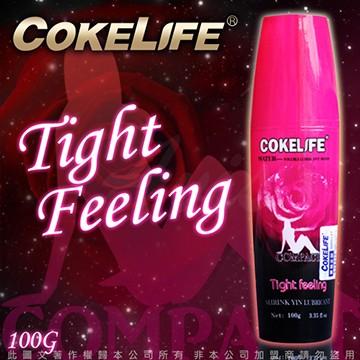 快樂情趣潤滑液COKELIFE Tight feeling 女性情趣提升水性潤滑液100g