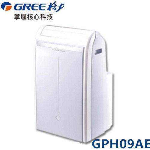 可 GREE 格力3 5 坪移動式空調GPH09AE 3 5 坪冷暖型移動式冷氣GPH 0