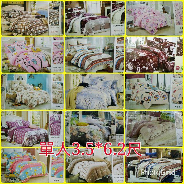 ~柑丫店~單人床包2 件組床包枕頭套卡通床包薄款6 7 尺被套加大床包涼被雙人床包枕頭套秋