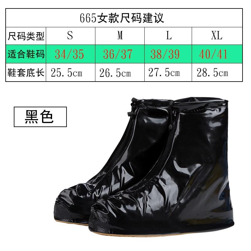 金戀雨雨鞋套男女防雨鞋套防水兒童學生防滑加厚耐磨腳套非一次性