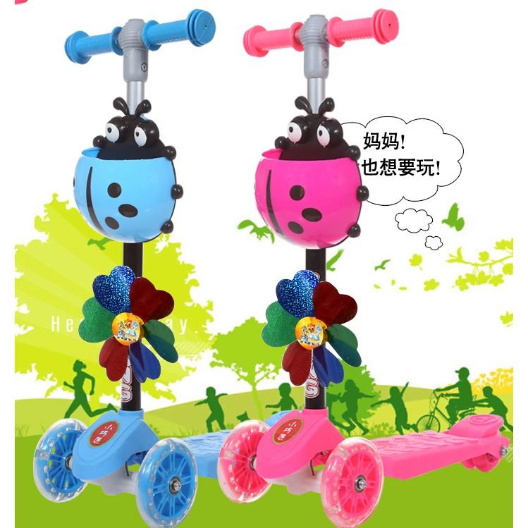 兒童滑板車四輪閃光三輪可升降滑行車25910 歲小孩寶寶童車自行車