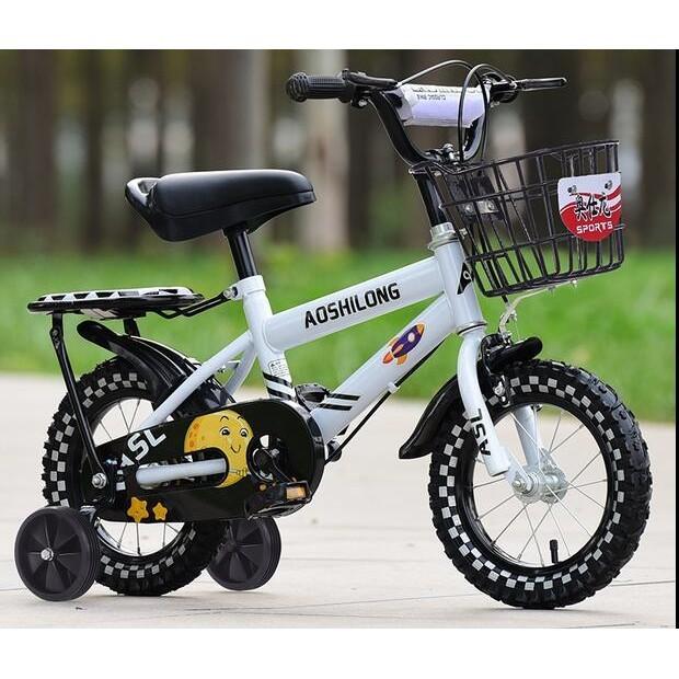 兒童自行車男孩童車3 歲6 歲女寶寶腳踏小孩單車12 14 16 18 寸