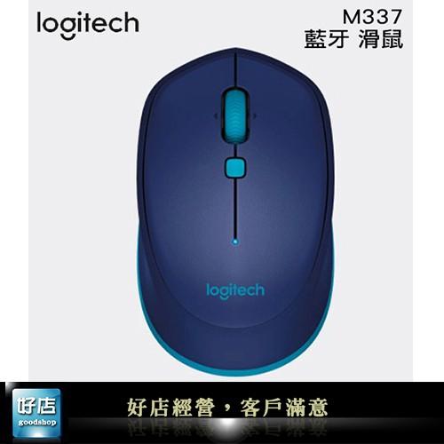 ~好店~ Logitech 羅技藍芽雷射滑鼠M337 無線光學滑鼠usb 滑鼠電競滑鼠藍色