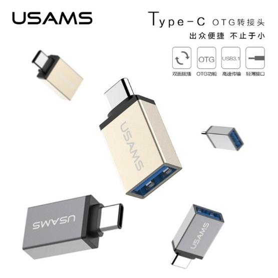 ~妞妞~3C ~USAMS TYPE C 轉USB Zenfone3 S8 OTG MAC