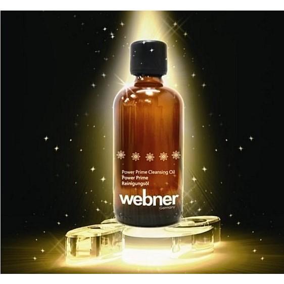 ╭~早安101 ~╯德國 Webner 全能卸妝精油↘葦柏納亮澤保濕抗老卸妝精油↘