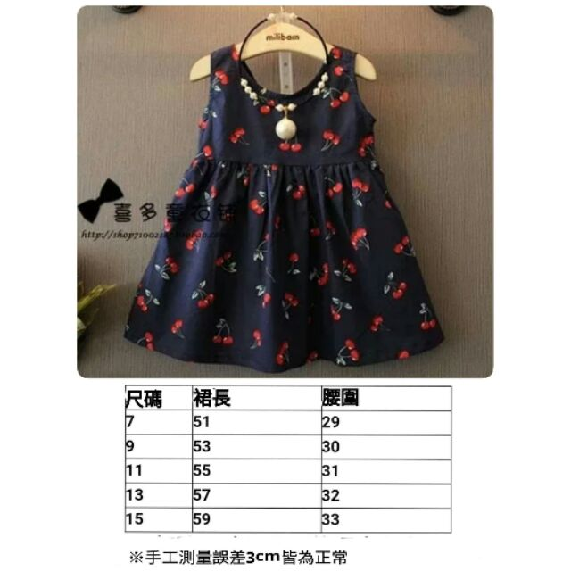 女童 女童 可愛櫻桃露背連身裙n 每件 180 元n n :7 90cm ,9 100cm