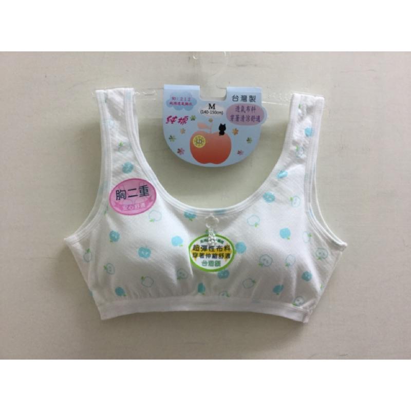 212 女童小蘋果純棉透氣胸衣學生內衣(藍色、粉色)