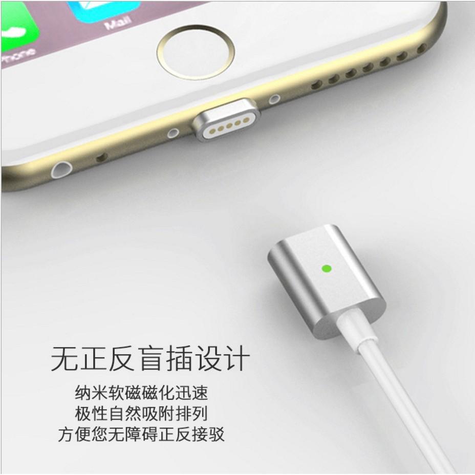尼龍編織磁吸式充電傳輸線安卓與蘋果