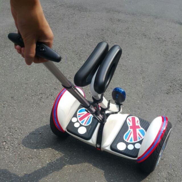 伸縮車握把手把車把手小米平衡車小米九號平衡車小米9 號平衡車國際版腿控 國際版腳控 延長桿