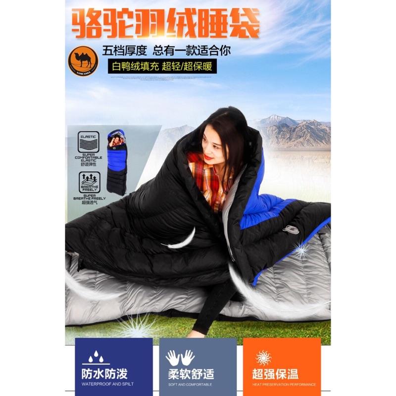 沙漠駱駝正品1800g 羽絨睡袋耐寒防水可拼接( 售)