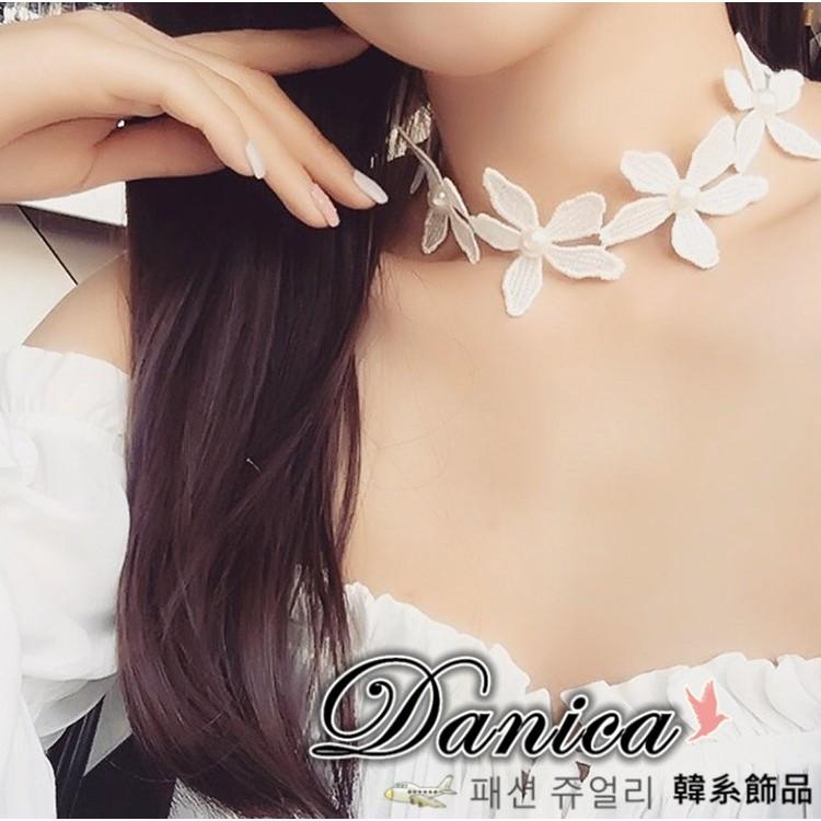項鍊 韓國氣質甜美浪漫手作蕾絲花朵珍珠項鍊頸鍊K2438 單條價 價Danica 韓系飾品